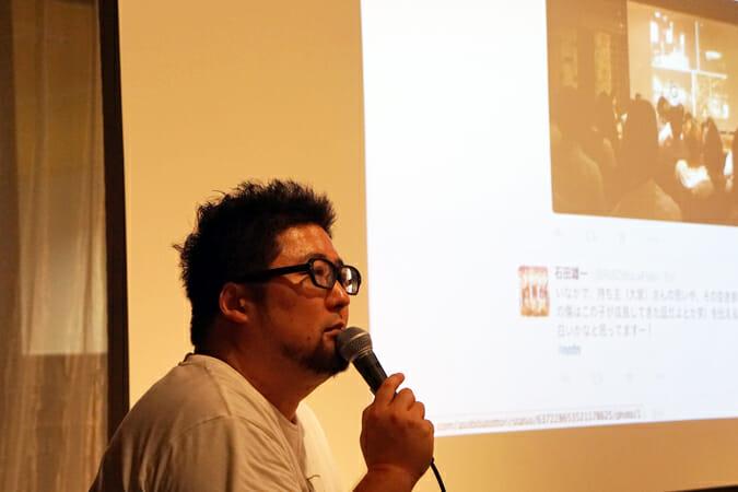 森岡友樹氏(おもろ不動産ナイト・間取り図ナイト代表)