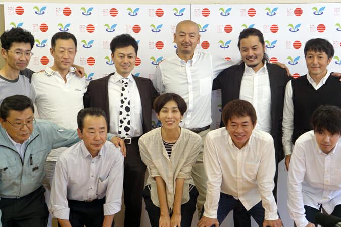岩手県・西和賀町が本気の挑戦、「地方創生 地域づくりデザインプロジェクト」始動!