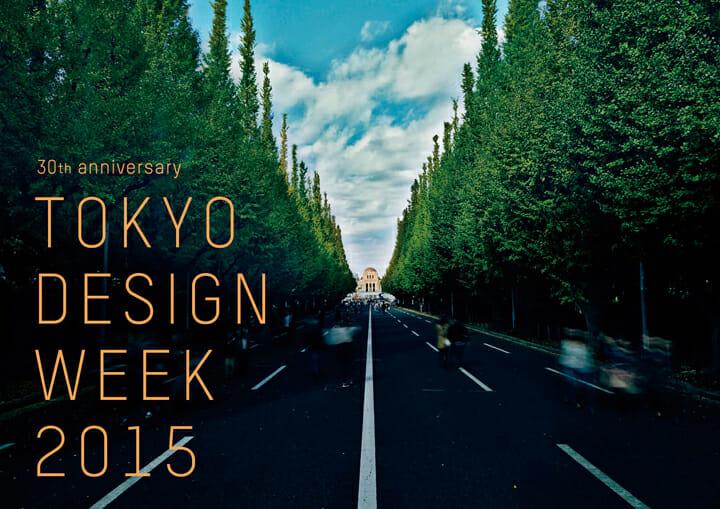 TOKYO DESIGN WEEK 2015 前期
