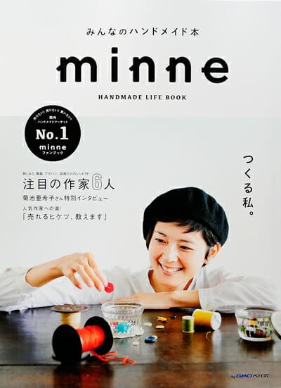 minne HANDMADE LIFE BOOK