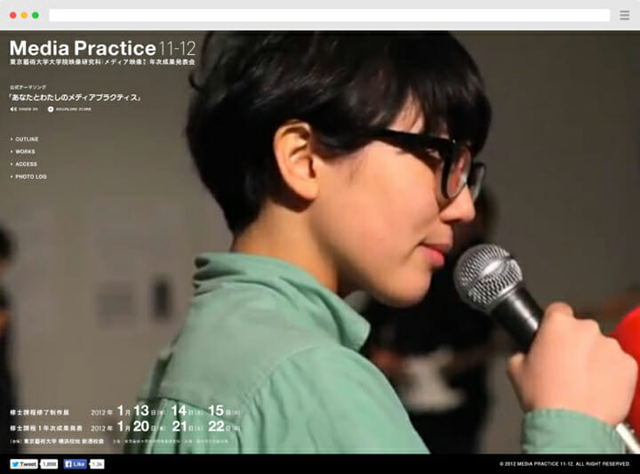 Media Practice 2011-2012