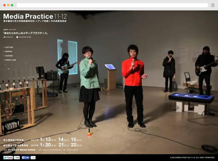 Media Practice 2011-2012 (2)