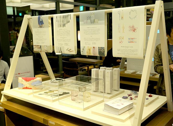 「代官山デザインデパートメント2015」辰野しずかさんによる展示