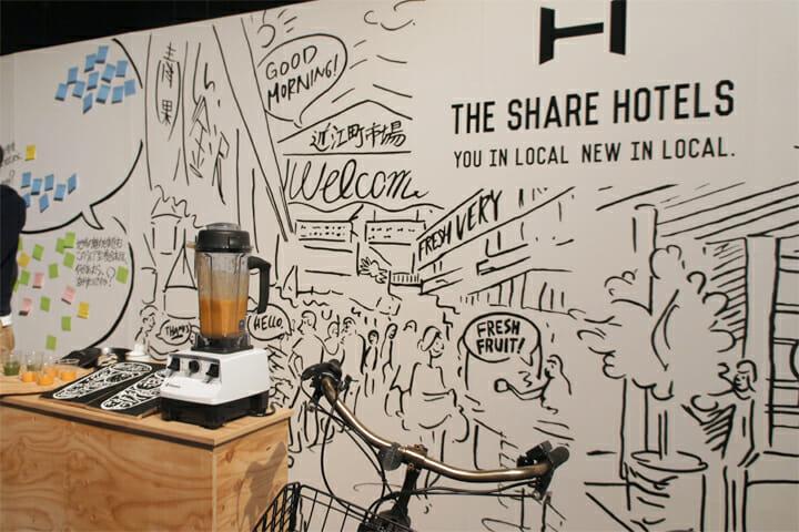 THE SHARE HOTELS / 2016年3月に金沢にオープンするシェア型複合ホテルのブース