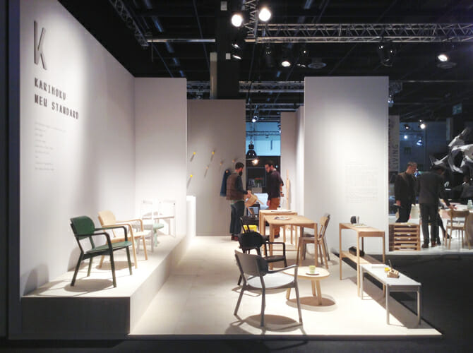 「imm cologne ケルン国際家具見本市」での「KARIMOKU NEW STANDARD」の展示風景