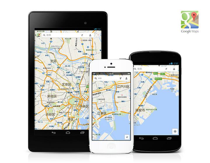 2013年度グローバルデザイン2013のグーグル株式会社「Google マップ」、(C)JDP GOOD DESIGN AWARD http://www.g-mark.org