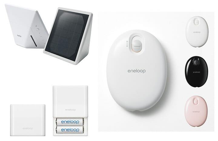 2007年度グッドデザイン大賞の三洋電機株式会社、eneloop universe products(ソーラー充電器セット、USB出力付充電器セット、充電式カイロ、充電式ポータブルウォーマー)