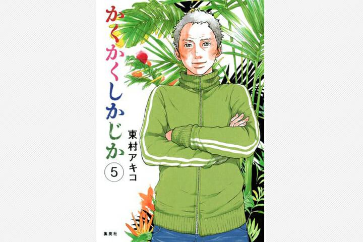 [4]_19jmaf_main_manga