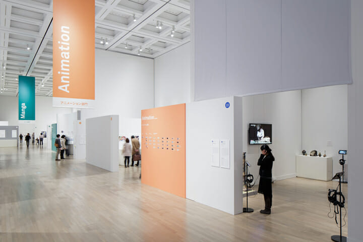 [7]_18jmaf_exhibition
