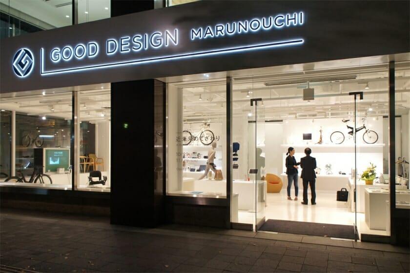 グッドデザイン賞の新拠点「GOOD DESIGN Marunouchi」が東京・丸の内にオープン