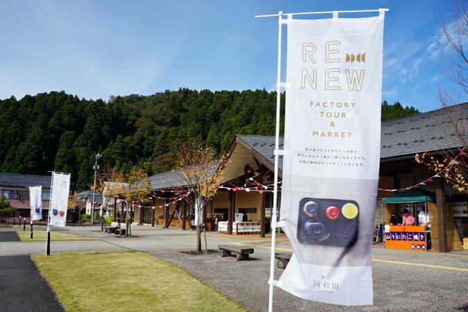 「ものづくりのまち」鯖江市河和田の新たな潮流、「気づき」をつくる体験型マーケット「RENEW」