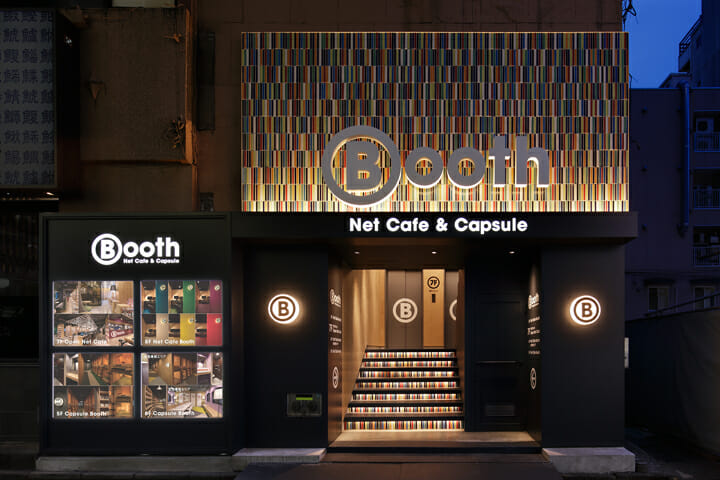 Booth Net Cafe & Capsule (1)