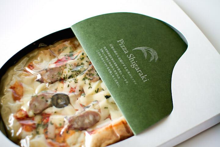 Pizza Shigaraki