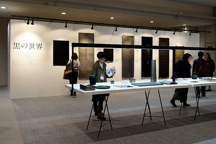 IFFT/インテリア ライフスタイル リビングの「黒の世界」、芦沢啓治建築設計事務所とインテリア誌『CONFORT』による特別企画。黒ガラスや焼き杉など、素材としての「黒」を考察する内容