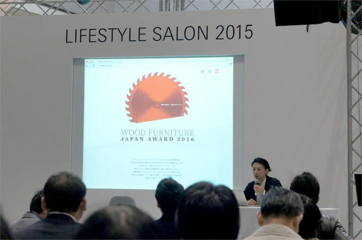 IFFT/インテリア ライフスタイル リビングのLIFESTYLE SALONに登壇し「日本の家具のいま」と題して講演する筆者