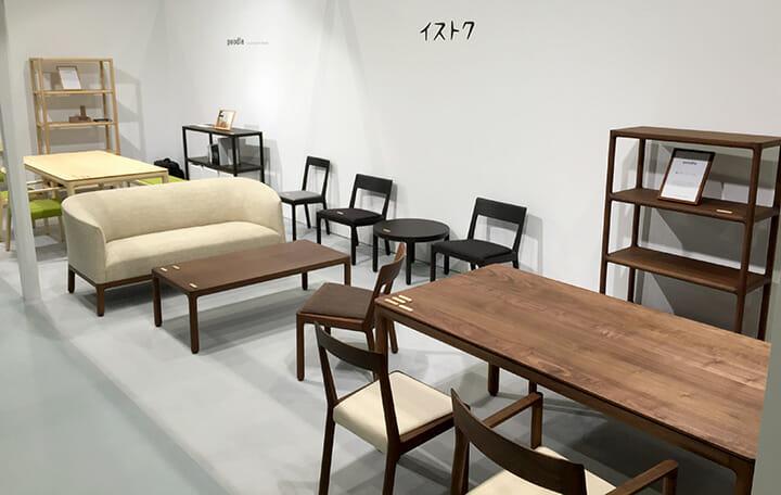 イストク(椅子徳製作所)「poodle」photo:椅子徳製作所