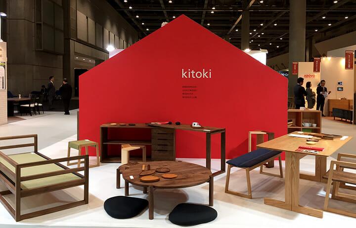 土井木工・若葉家具・丸庄・井上企画「kitoki」photo:若葉家具