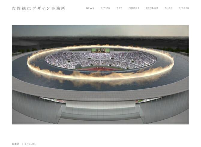 浮遊する「泉」、巨大な聖火台、吉岡徳仁氏による「新国立競技場」建築案公開