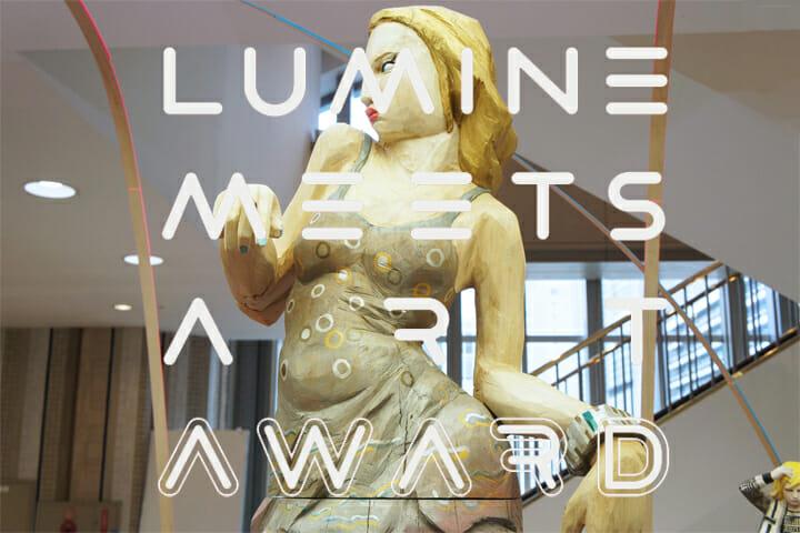 ファッションのまち、新宿で出会うアート作品「LUMINE meets ART AWARD 2015」