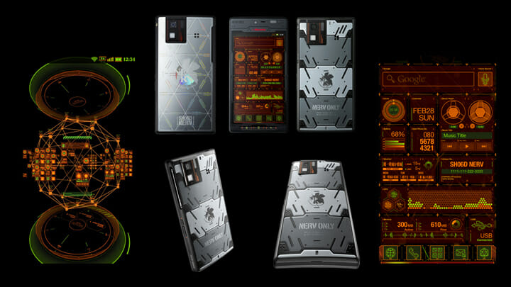 """NTT DOCOMO「Evangelion Phone """"SH-06D NERV""""」/ART DIRECTION, PRODUCT DESIGN, GUI DESIGN, PACKAGE DESIGN"""