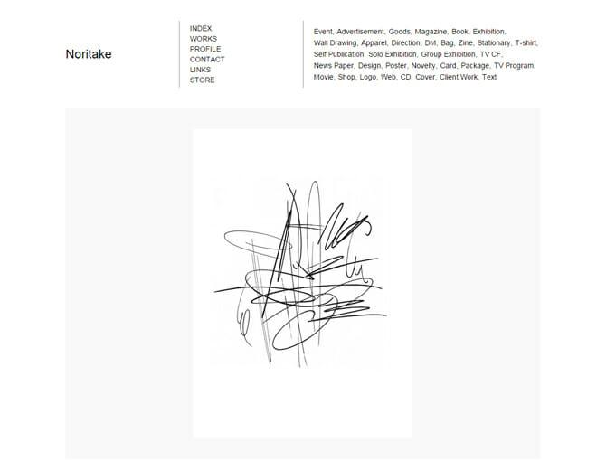 「VAINL ARCHIVE」とイラストレーター・Noritakeによる企画展、中目黒「HAPPA」で2月20日から開催