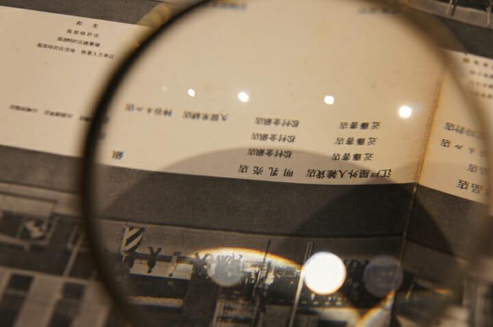 DSC08943