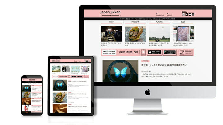 NTT DOCOMO「japan jikkan」/PRODUCE, ART DIRECTION, GRAPHIC DESIGN, MOTION GRAPHICS, SOUND DIRECTION