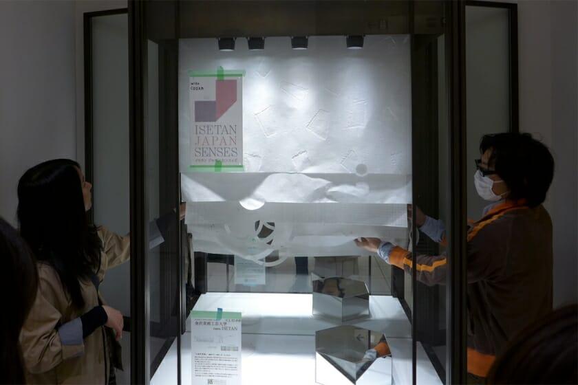 創造力で地域に貢献、金沢美術工芸大学の社会連携プロジェクト(2)