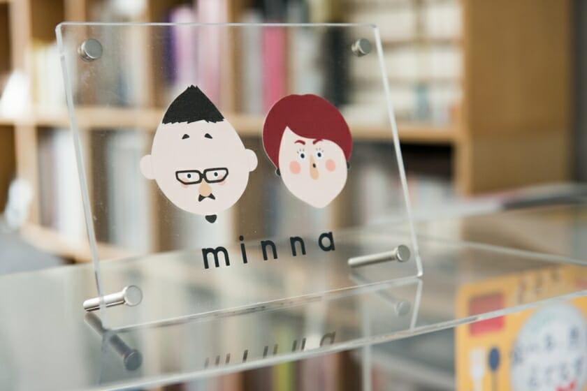 普通の生活を大事にする「職住近接」が理想的-minnaインタビュー(3)