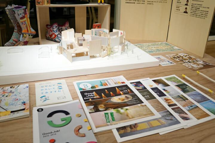 たんぽぽの家の取り組み/奈良県たんぽぽの家