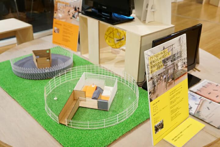 地域社会の未来をつくるプラットフォーム/山口県山口情報芸術センター
