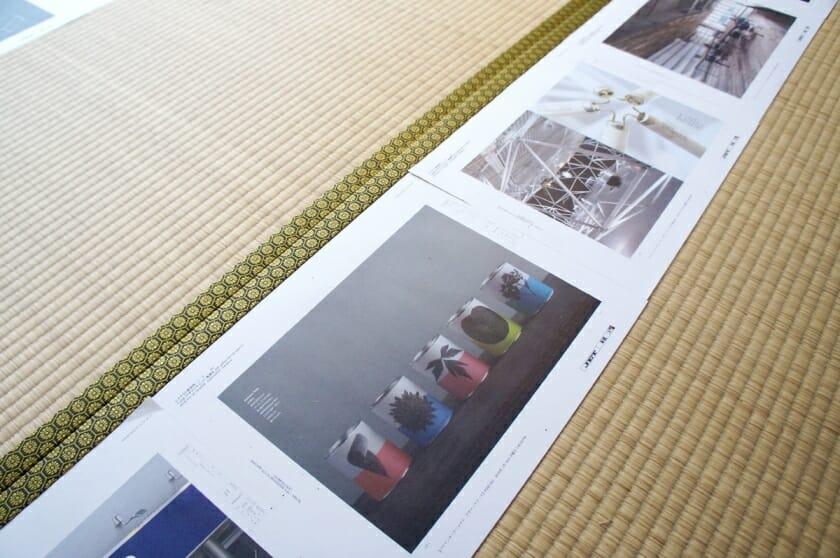 敷居を越える一週間、「Design Week Kyoto ゐゑ 2016」出張レポート(NOSIGNER京都オフィス 展示&オープンオフィス)