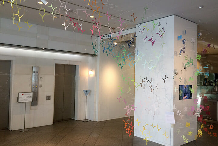 スパイラル1Fには、樹種を漢字で表した導入展示