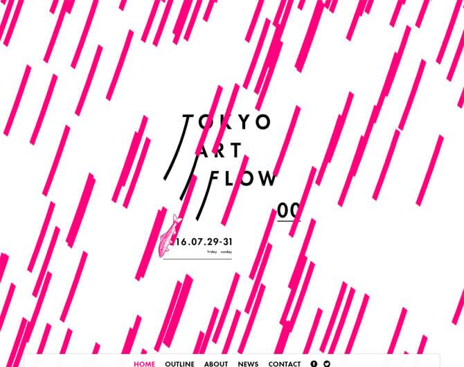 二子玉川を舞台に行われるアートフェスティバル、「TOKYO ART FLOW 00」が7月29日から3日間にわたって開催