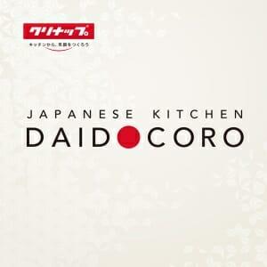 JAPANESE KITCHEN DAIDOCORO(クリナップ)