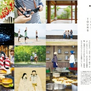 地域×クリエイティブ×仕事 (5)