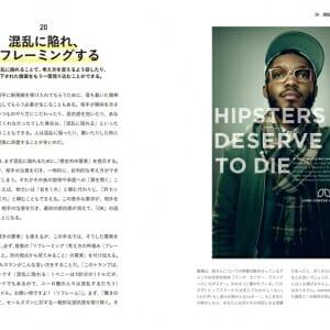 「人を動かす」広告デザインの心理術33 (4)