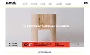 Alamak! DESIGN IN ASIA(二俣公一、長坂常、invisible designs lab. 他)