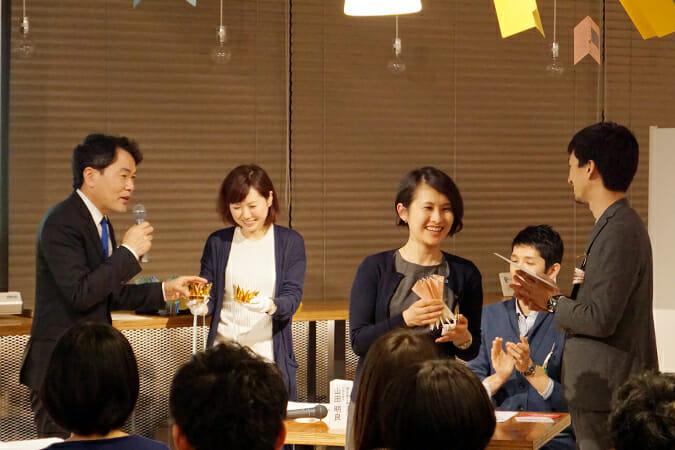トーク&交流会では入賞者の表彰式も行われた