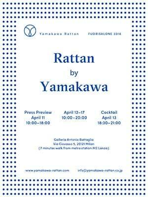 RATTAN by Yamakawa(Omi Tahara, Toshio Yano)