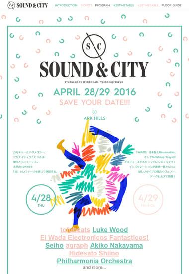ライヴ+カンファレンス+インスタレーションによる新しい複合音楽イべント、「Sound & City」が4月28日から開催