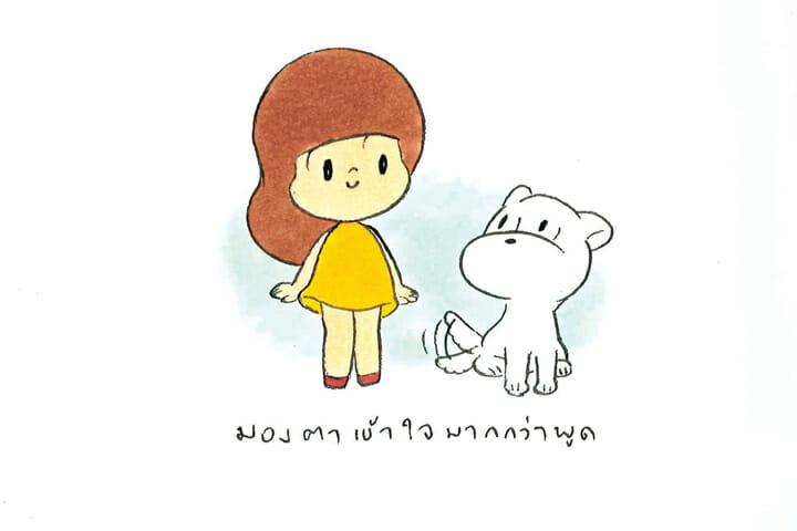 ウィスット・ポンニミットが描く、さいたまトリエンナーレ公式ウェブサイトのマスコットキャラクター「マムアンちゃん」