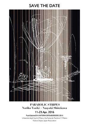 PARABOLIC STRIPES(Noriko Tsuiki × Naoyuki Shirakawa)