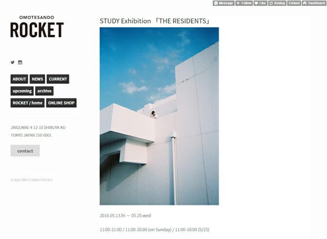 ファッション雑誌の新星「STUDY」のエキシビション、『STUDY Exhibition 「THE RESIDENTS」』が表参道ROCKETで開催