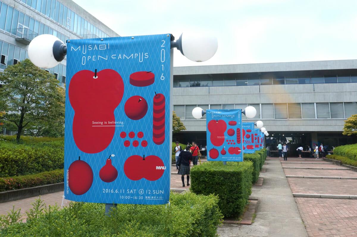 武蔵野美術大学のオープンキャンパス「Seeing is believing」、自分の目でリアルなムサビを知る2日間