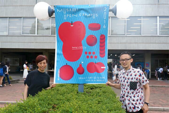 (写真左から)デザインチーム「minna」の角田真祐子さん、長谷川哲士さん