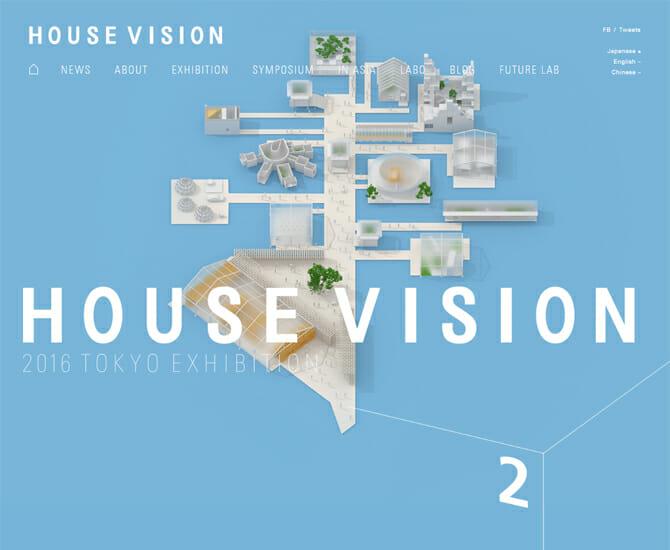15の企業と13組の建築家・クリエイターによる展覧会、「HOUSE VISION 2016 TOKYO EXHIBITION」が7月30日から開催