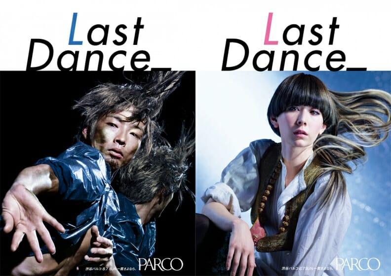 渋谷パルコ「Last Dance_」 (2)