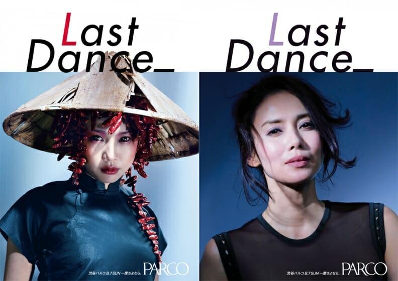 渋谷パルコ「Last Dance_」 (3)