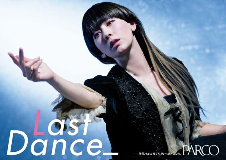 渋谷パルコ「Last Dance_」 (5)